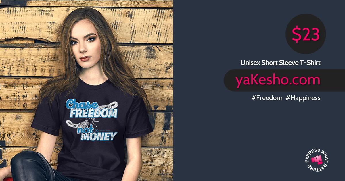 Chase Freedom Not Money Short Sleeve Alt Sm