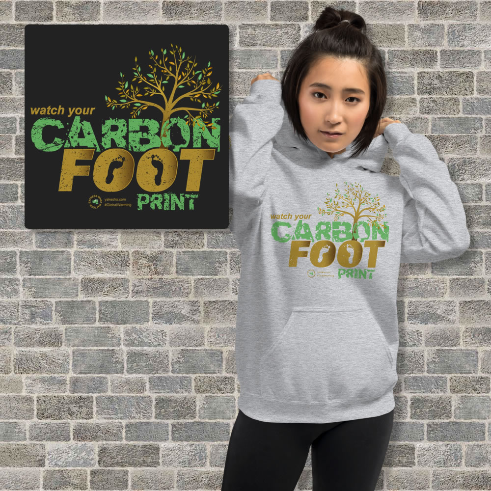 Watch Your Carbon Footprint Unisex Hoodie