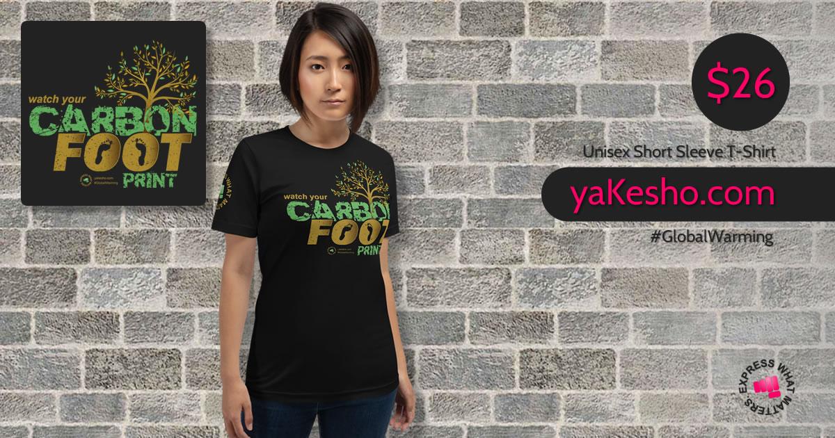 Watch Your Carbon Footprint Short Sleeve T-Shirt SM